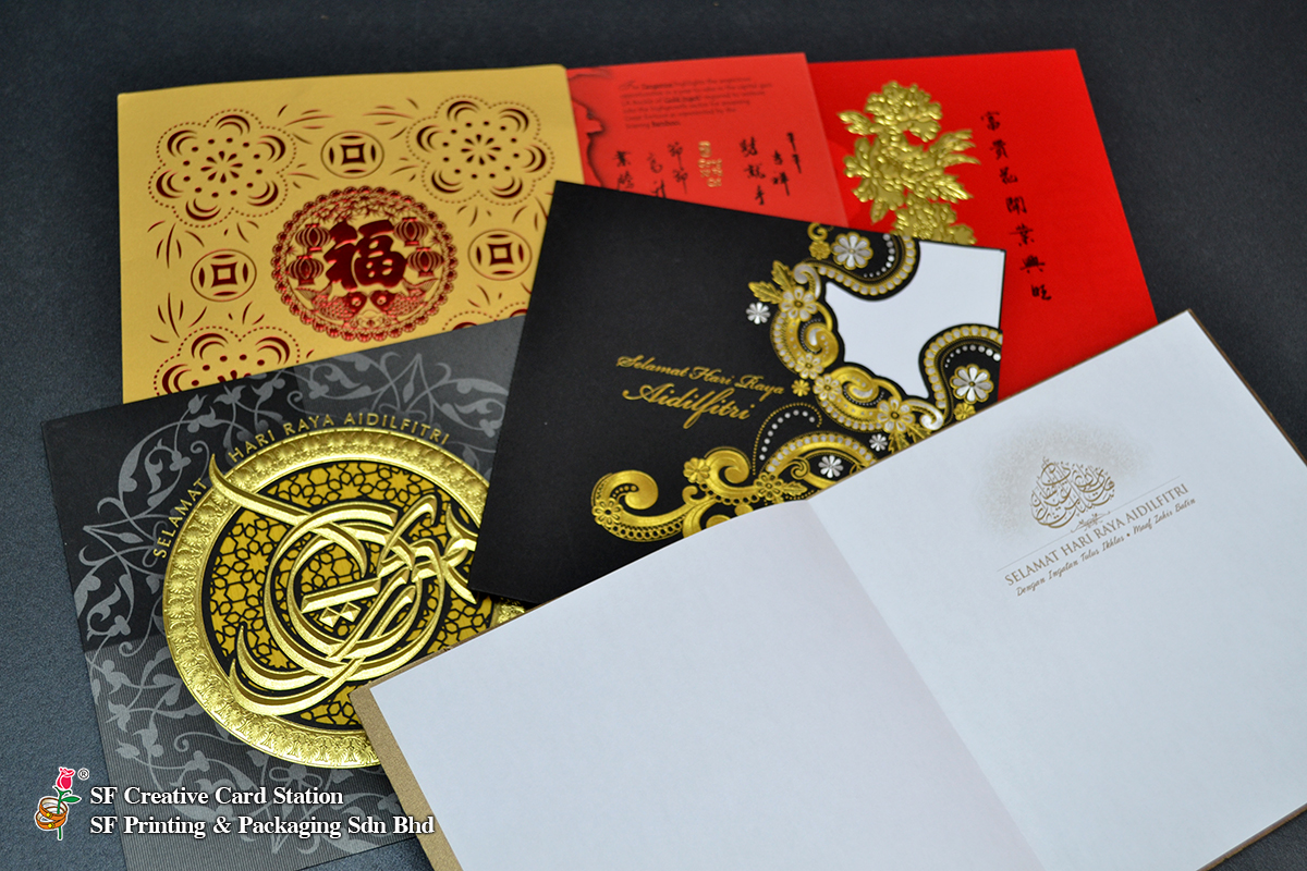 SEASON GREETING CARDS PRINTING